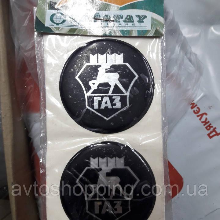 Наклейки на диски, колпачки заглушки силиконовые ГАЗ Волга, 60 мм