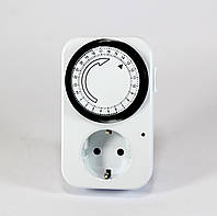 Розетка с таймером Programmer timer   Отключени тока по расписанию