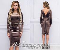 Облегающее бархатное платье с открытой спиной размеры S-L, фото 1
