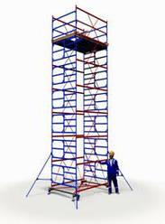 Вышка тура ПСРВ 2,0х2,0м комплект (6+1), рабочая высота 9,8м