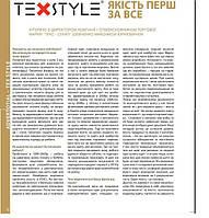 Интерьвью 2012 года журналу Remadays (Польша) рускоязычная версия