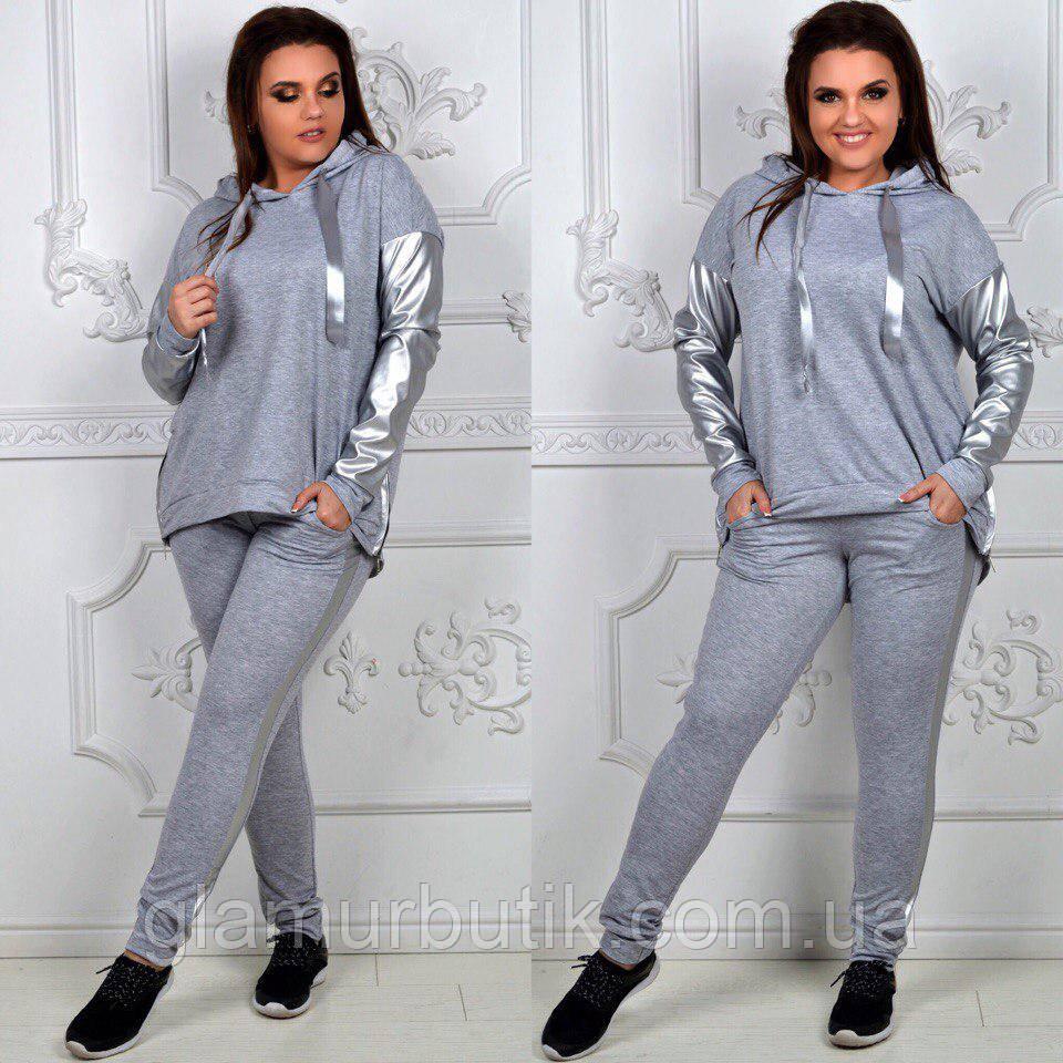 1e010f0170e Женский спортивный костюм штаны с лампасами кофта батник с кожаными  рукавами больших размеров батал серый -