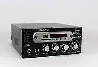Усилитель AMP 805  20