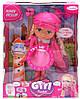 Музыкальная кукла с аксессуарами Girl Каibib BLD111