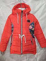 Детская куртка на девочку весна /осень ( р.6-11 лет ) купить оптом