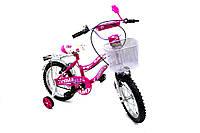 """Велосипед детский BMX 16"""""""
