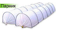 Парник мини теплица Agreen 8 метров 50 г/м2