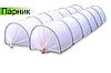 Парник міні теплиця 4 метри Agreen 42 г/м2