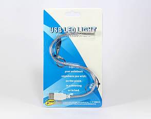 Фонарик USB LED Light Metal  Блистер   500