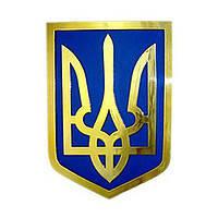 Герб Украины акриловый 500Х350 . Любые размеры на заказ!