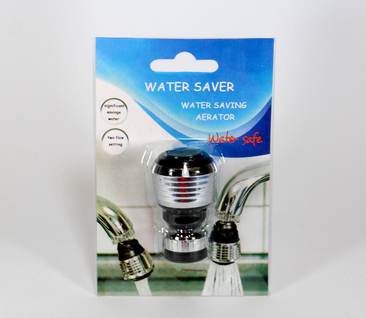 Экономитель воды Water Saver, насадка на кран  аэратор   150