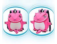 Детский рюкзак Дракоша (розовый)