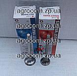 Комплект клапанів МТЗ-80, Д-240 впускний і випускний, фото 4