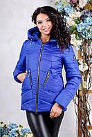Женская демисезонная  куртка В-1011 Лаке Тон 13 электрик 46-56 размеры