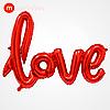 Modarina фольгированный шар-надпись love красный 108*64 см