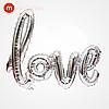 Modarina фольгований куля-напис love срібло 108*64 см