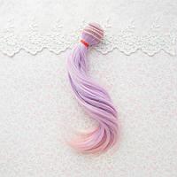 Волосы для Кукол Легкая Волна Омбре ЛАВАНДА с РОЗОВЫМ 20 см
