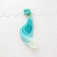 Волосы для Кукол Легкая Волна ИЗУМРУД со СВЕТЛЫМ Омбре 20 см