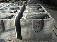 Дождеприёмник бетонный