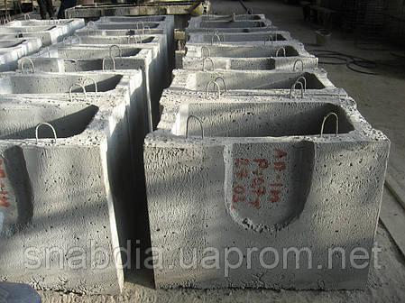 Дождеприёмник бетонный, фото 2