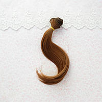 Волосы для кукол легкая волна, теплый светлый каштан - 20 см