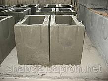 Дождеприёмник бетонный, фото 3