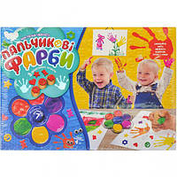 Пальчиковые краски, 7 цветов, набор для детского творчества, краски для рисования