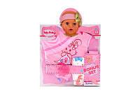 "Одежда для кукол Baby Born ""Yale Baby"" (в ассортименте)"