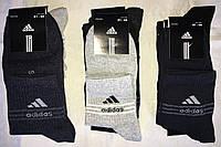Носки мужские средние стрейч ™Adidas