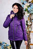 Женская фиолетовая демисезонная  куртка В-1011 Лаке Тон 33 44 46 48 50 52 54 56 размеры