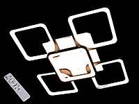 Светодиодная люстра с пультом-диммером черная 2281-4+1, фото 1