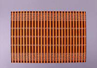 Коврик сервировочный бамбуковый 30х45 см. (оранж.)