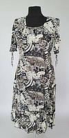 Платье женское размер 52,54,56,58,60, фото 1
