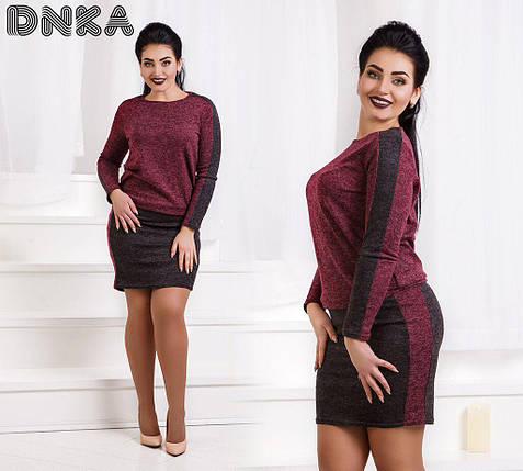 89562691669 Повседневное платье больших размеров - купить недорого от 470 грн. в ...