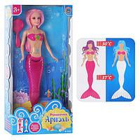 Кукла Ариэль русалочка