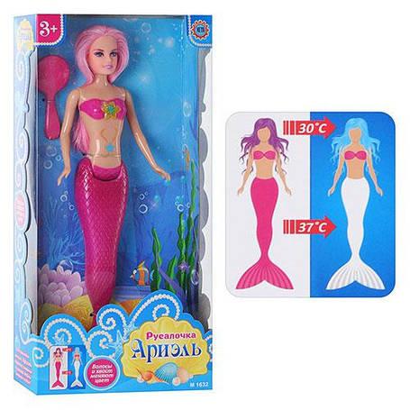 Кукла Ариэль русалочка, фото 2