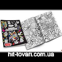 Раскраска Антистрес с фломастерами арт. RA-01-01, набор для творчества