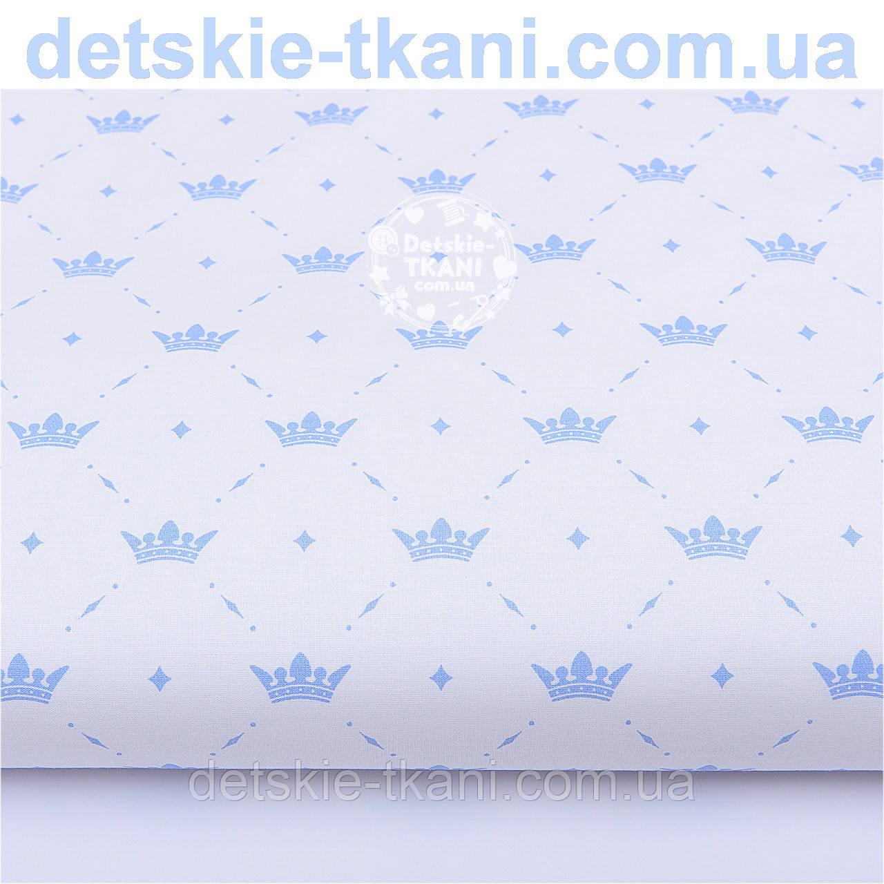 Бязь хлопковая с голубыми коронами и ромбиками, ширина 240 см (№1151)