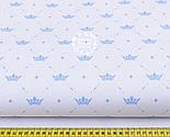 Бязь хлопковая с голубыми коронами и ромбиками, ширина 240 см (№1151), фото 2