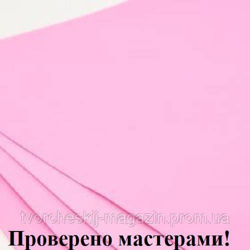 Фоамиран розовый китайский 1 мм, 60 на 40 см (почти 4 листа А4)