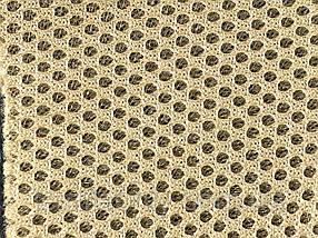 Сітка сумочно-взуттєва на поролоні артекс (airtex) колір бежевий