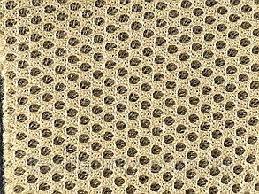 Сетка сумочно-обувная на поролоне артекс (airtex) цвет бежевый, фото 2