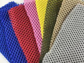 Ткань Сетка обувная Артекс (Airtex)