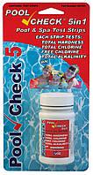 Тест-полоски для бассейна  PoolCheck® 5 в1, США, 50 штук