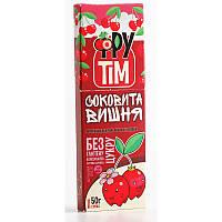 Конфеты натуральные яблоко-вишня, Фрутим, 50 г
