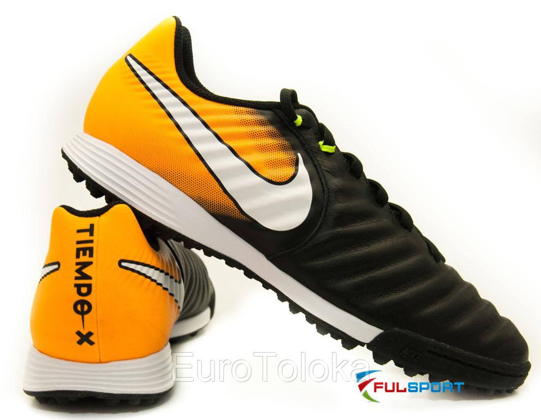 45378c4d Футзалки бампы кроссовки сороконожки Nike Tiempo Ligera IV: продажа ...
