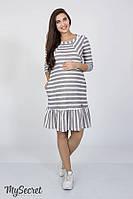Платье-колокольчик Lina