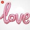 Modarina фольгированный шар-надпись love розовый 108*64 см
