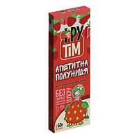 Конфеты натуральные яблоко-клубника, Фрутим, 50г