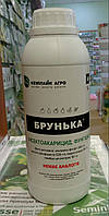 Брунька (1л) - эффективное средство для обработки сада от вредителей и болезней!